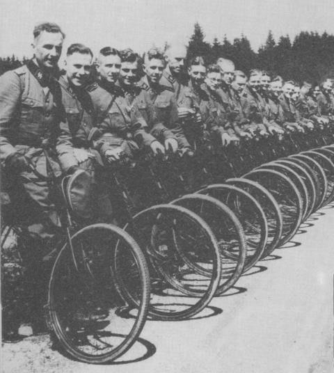 Взвод велосипедистов
