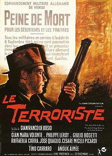 «Террорист»