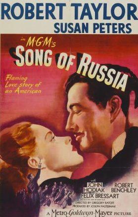 «Песнь о России»