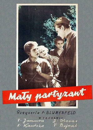 «Юный партизан»