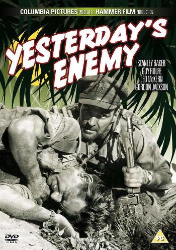 «Вчерашний враг»