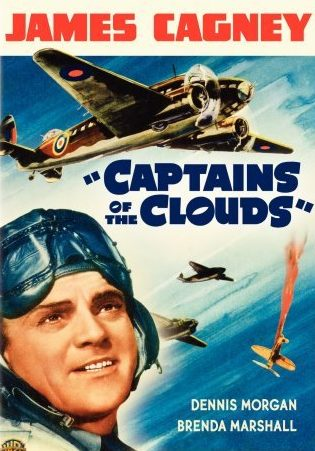 «Небесные капитаны»