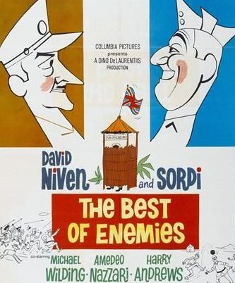«Лучшие враги»