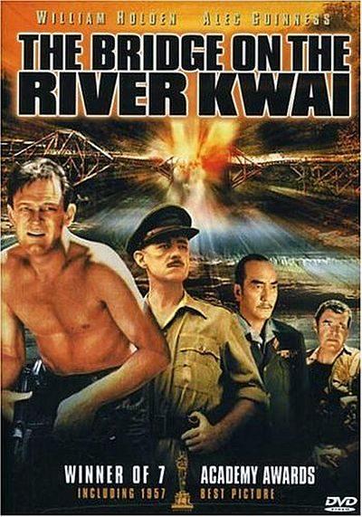 «Мост через реку Квай»