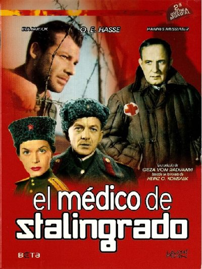 «Врач из Сталинграда»