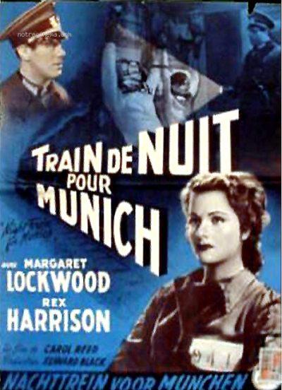 «Ночной поезд в Мюнхен»