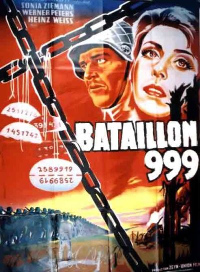 «Штрафной батальон 999»