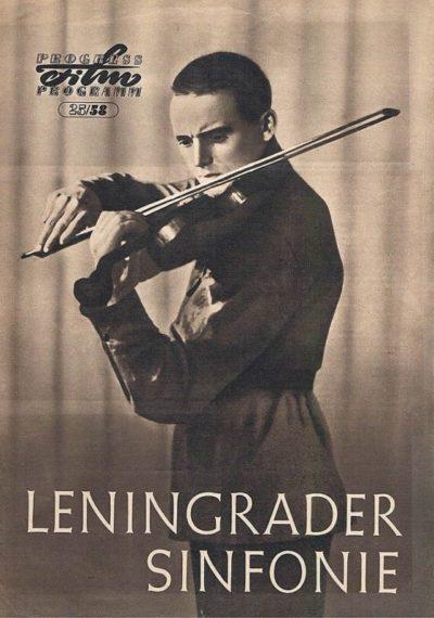 «Ленинградская симфония»