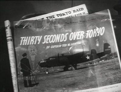 «Тридцать секунд над Токио»