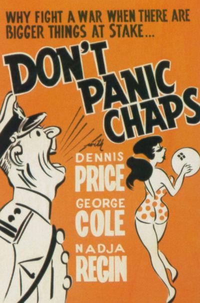 «Без паники, ребята»
