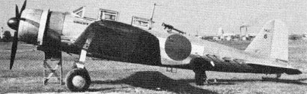 Антенна станции РЛС Type 6 Mk-4 Mod 3 установленная на самолете