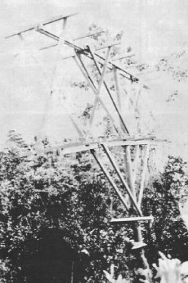 РЛС береговой обороны Tachi-6