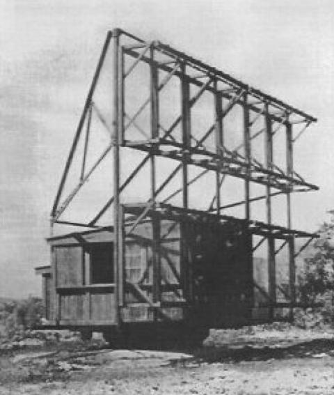 Береговая РЛС Type 11 (Type 2 Mk-1 Model 1)