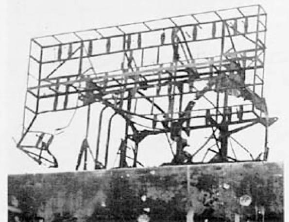 РЛС береговой обороны Type-12 (Type 2 Mk-1 Model 2)