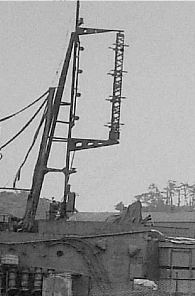 РЛС  Type-13 на эскортном корабле IJN Shisaka