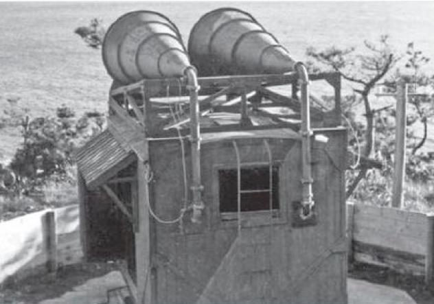 Корабельная  РЛС Type 32