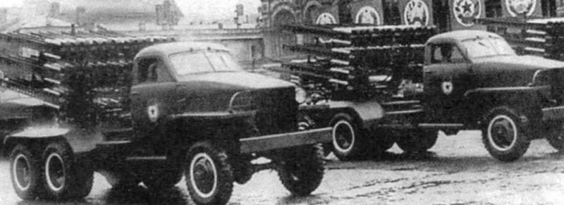 Реактивная пусковая установка БМ-8-72 на базе Studebaker US6