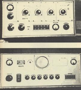 Приемное оборудование Tachi-6