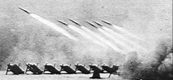 Пусковой станок «Рама М-30»