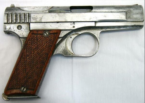 Пистолет Hamada Type 2