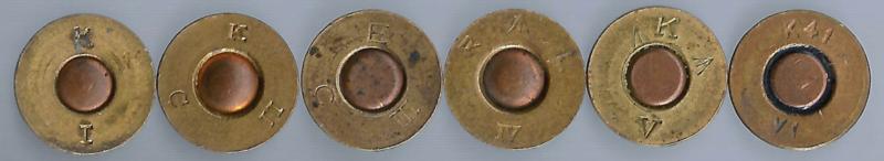 Номенклатура патронов .455 Webley (11,4 мм)