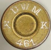 Патрон 7.8x25 Bergmann №5
