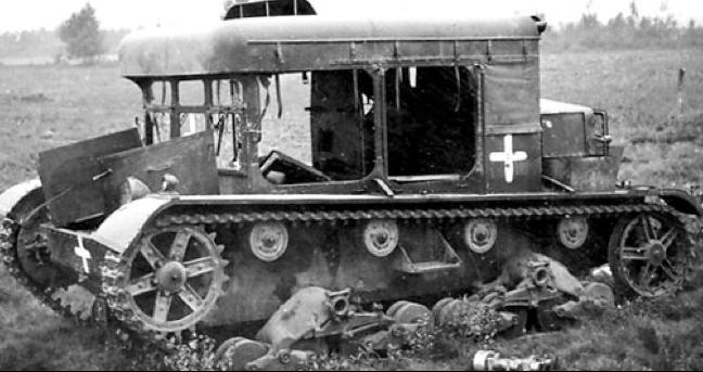 Артиллерийский трактор С7Р