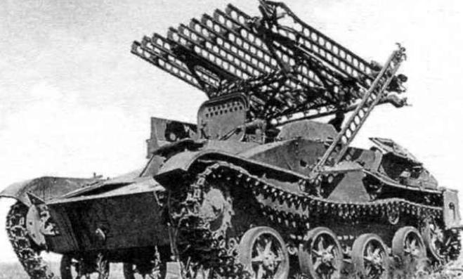 Реактивная пусковая установка БМ-8-24 на базе танка Т-60