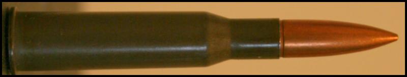 Патрон 7,62×53R
