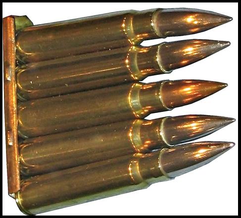 Патрон 7.92×57 Mauser