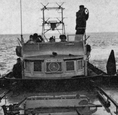 Корабельная РЛС FuMO-71