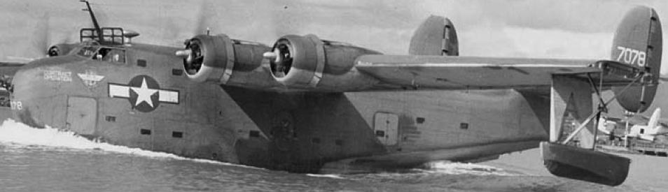 Авиационная РЛС ASA, установленная на бомбардировщике PB-2Y