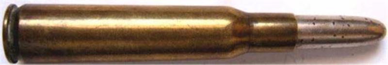 Патрон 7x57 Spanish Mauser