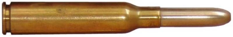 Патрон 6,5x52 Cагсаnо