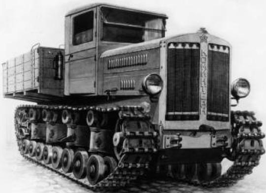 Средний артиллерийский тягач «Коминтерн»