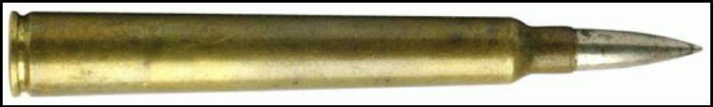 Патрон 7,92×107 Р35