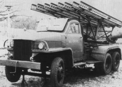 Реактивная пусковая установка БМ-31-12 на шасси Studebaker US6