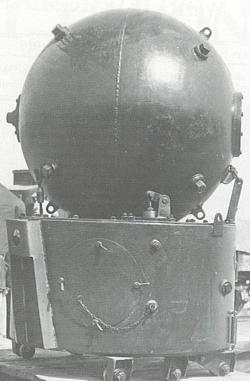 Мина P-200 (P5)