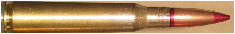 Патрон 12,7×108
