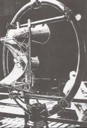 Антенна корабельной РЛС FuMB-24 Cuba I Fliege