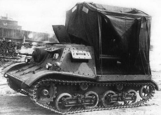 Артиллерийский тягач Т-20 «Комсомолец»