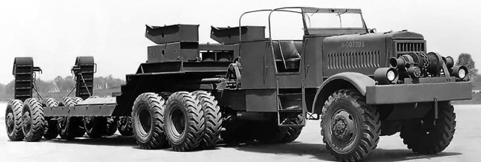 Тягач Dart Т-3