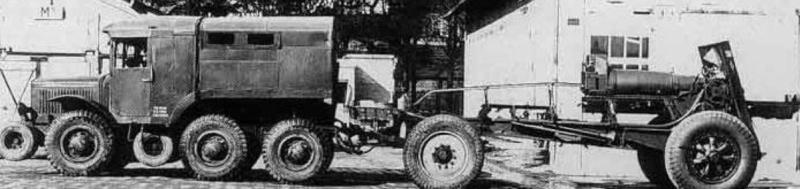 Артиллерийский тягач Laffly S-35T