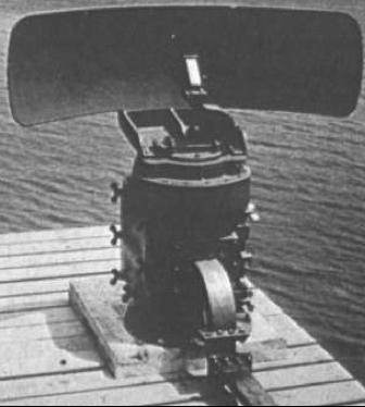 Антенна корабельной РЛС SG