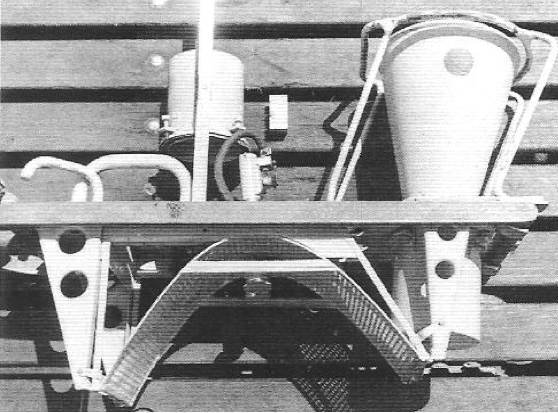 Комплект антенны FuMB-26