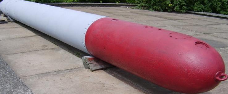 Парогазовая торпеда 45-36