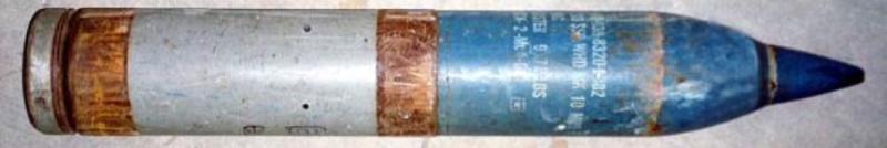 Турбореактивный снаряд 5-Inch HVSR