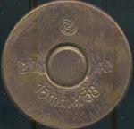 Патрон 15×104  Brno