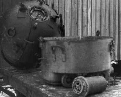 Авиационная мина МАВ-1 вытравлненная