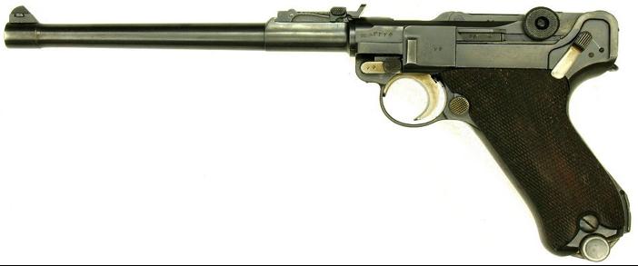 Пистолет Die Lange Pistole 1908 (LP-08)